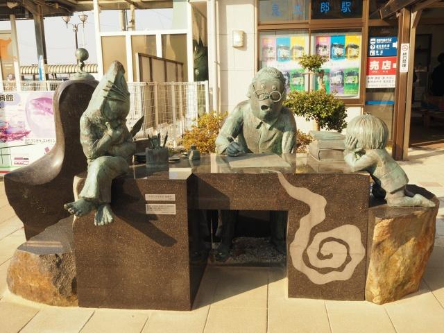 鳥取県、水木しげるロードの妖怪会議