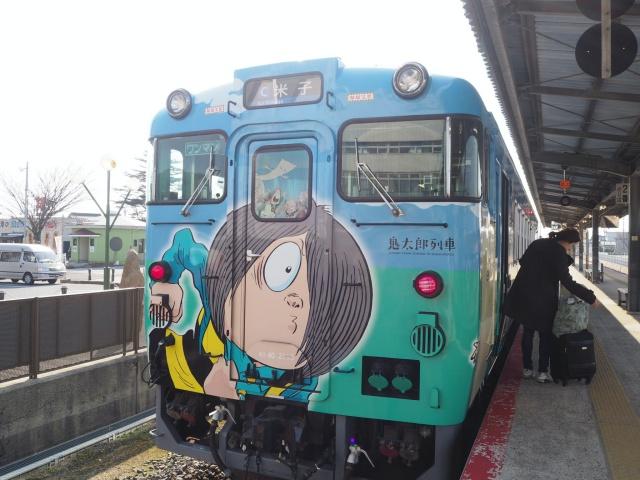 鳥取県、水木しげるロードの鬼太郎列車