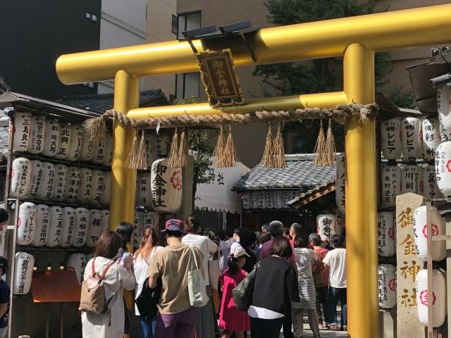 京都府、御金神社の黄金の鳥居