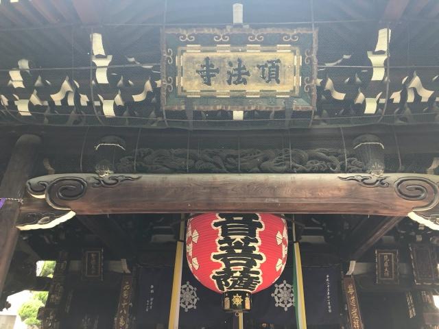 京都府、紫雲山頂法寺六角堂の本堂