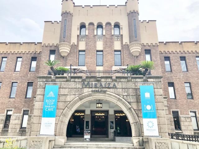大阪府、大阪城近くのMIRAIZA大阪城