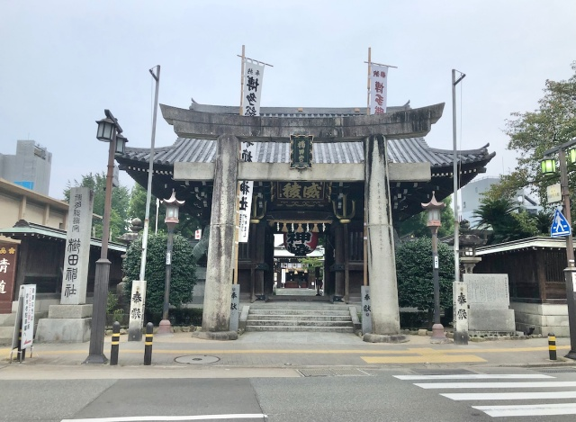 福岡県、櫛田神社の境内入口