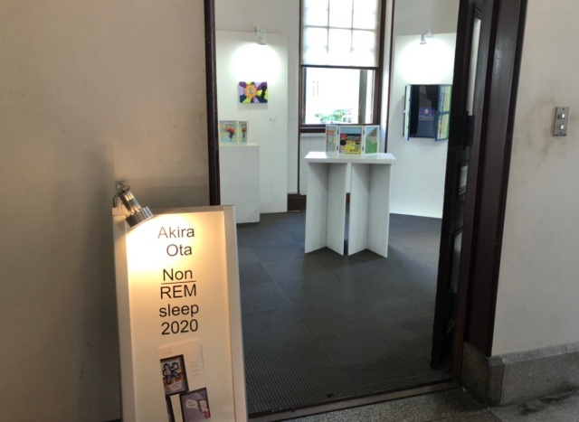京都府、京都文化博物館の別館