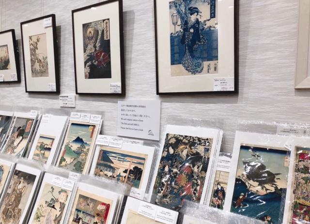 大阪府、大阪浮世絵美術館のミュージアムショップ