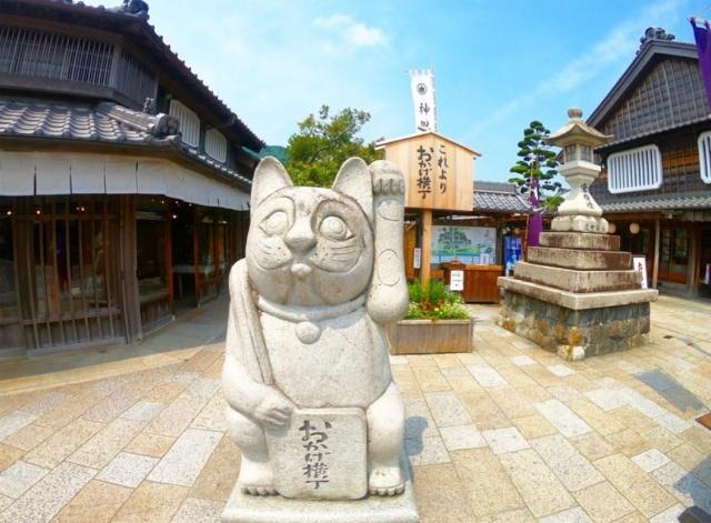 三重県、おかげ横丁の入口