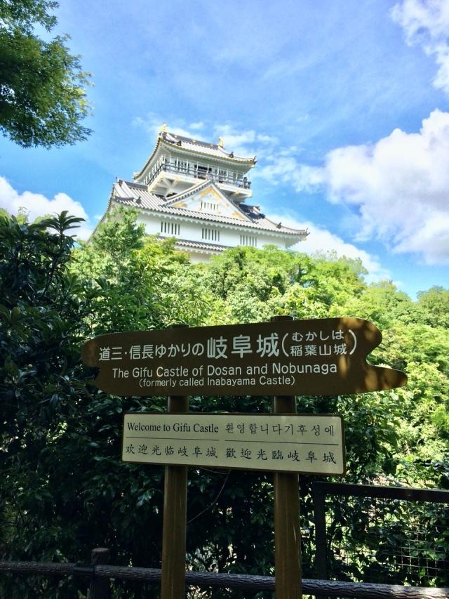 岐阜県、岐阜城の外観