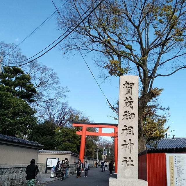 京都府、下鴨神社(賀茂御祖神社)の入口