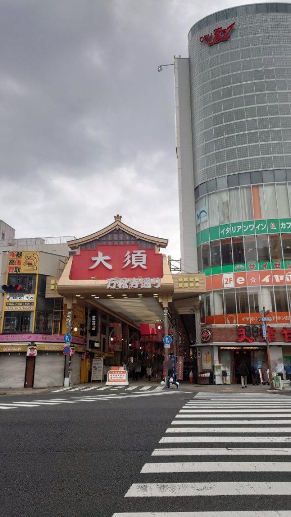 愛知県、大須観音~大須商店街周辺の看板